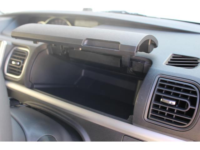 カスタムXトップエディションSA2 純正ナビ バックカメラ 追突被害軽減ブレーキ スマアシ2 左側電動スライドドア スマートキー 純正ナビ 地デジ DVD再生 Bluetooth対応 CD録音 USB接続 バックカメラ オートエアコン LEDヘッドライト(37枚目)