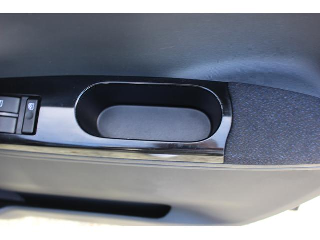 カスタムXトップエディションSA2 純正ナビ バックカメラ 追突被害軽減ブレーキ スマアシ2 左側電動スライドドア スマートキー 純正ナビ 地デジ DVD再生 Bluetooth対応 CD録音 USB接続 バックカメラ オートエアコン LEDヘッドライト(40枚目)