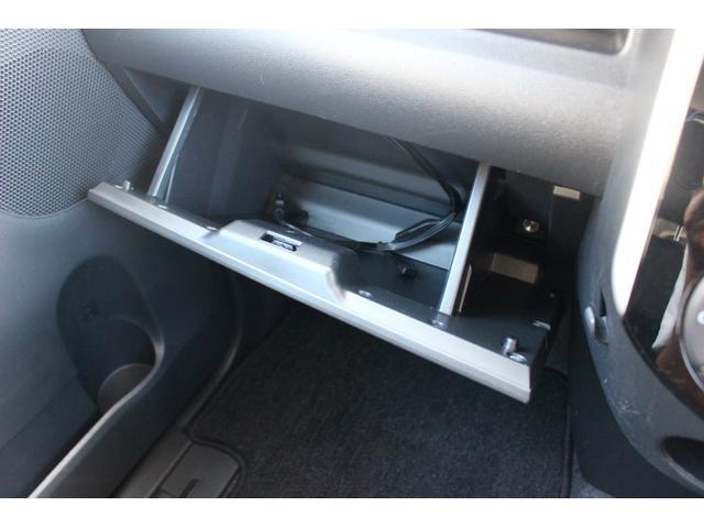 カスタムXトップエディションSA2 純正ナビ バックカメラ 追突被害軽減ブレーキ スマアシ2 左側電動スライドドア スマートキー 純正ナビ 地デジ DVD再生 Bluetooth対応 CD録音 USB接続 バックカメラ オートエアコン LEDヘッドライト(46枚目)