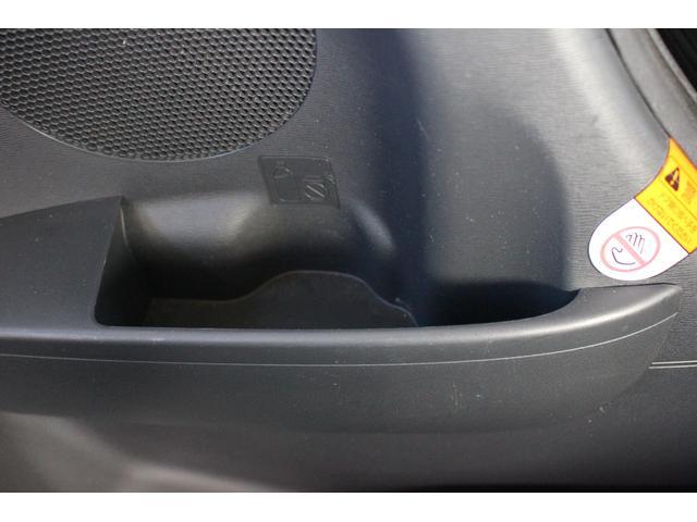 カスタムXトップエディションSA2 純正ナビ バックカメラ 追突被害軽減ブレーキ スマアシ2 左側電動スライドドア スマートキー 純正ナビ 地デジ DVD再生 Bluetooth対応 CD録音 USB接続 バックカメラ オートエアコン LEDヘッドライト(53枚目)