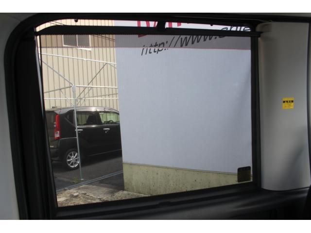 カスタムXトップエディションSA2 純正ナビ バックカメラ 追突被害軽減ブレーキ スマアシ2 左側電動スライドドア スマートキー 純正ナビ 地デジ DVD再生 Bluetooth対応 CD録音 USB接続 バックカメラ オートエアコン LEDヘッドライト(54枚目)