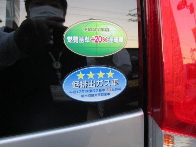 ダイハツ ムーヴ L VSスマートセレクションSA 純正メモリーナビ