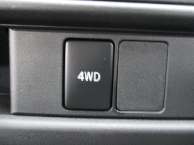 スペシャル 4WD・4AT・FMAMラジオ 走行1560km(9枚目)