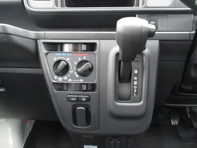 スペシャル 4WD・4AT・FMAMラジオ 走行1560km(11枚目)