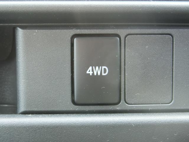 スペシャル 4WD 4AT パワードアロック リヤワイパー(8枚目)