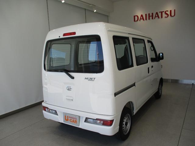 スペシャル パートタイム4WD AT車 ABS エコアイドル(3枚目)
