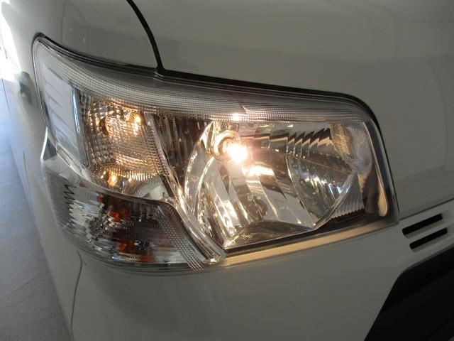 スペシャル パートタイム4WD AT車 ABS エコアイドル(8枚目)
