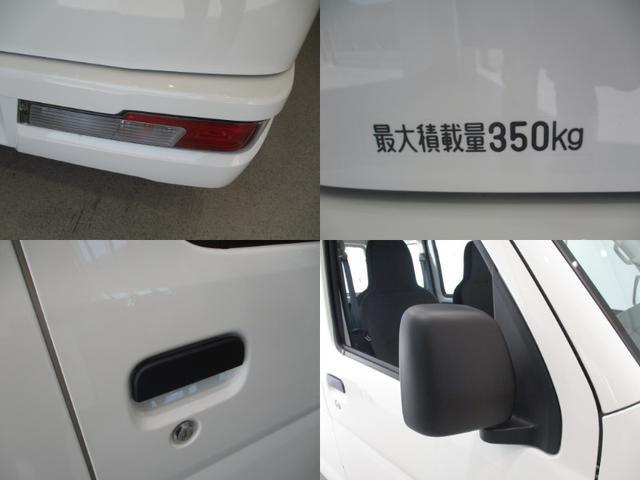 スペシャル パートタイム4WD AT車 ABS エコアイドル(11枚目)