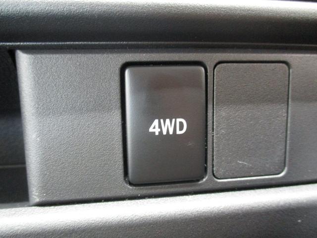 スペシャル パートタイム4WD AT車 ABS エコアイドル(12枚目)