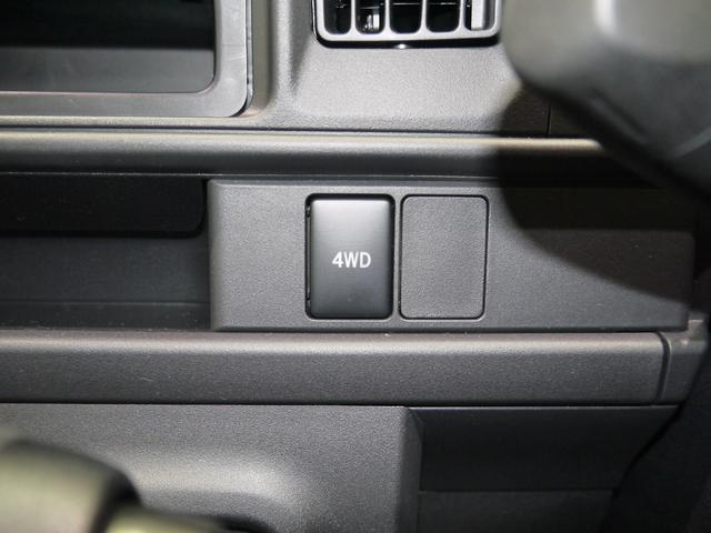 スペシャル パートタイム4WD AT車 ABS エコアイドル(16枚目)