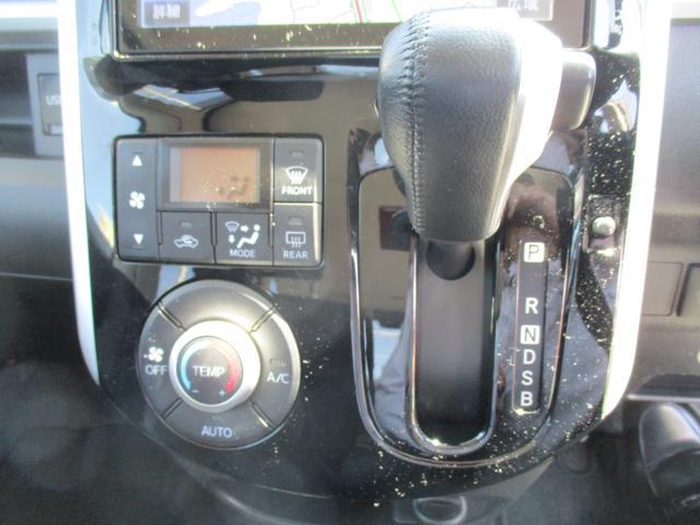 カスタムRS SA 8インチナビ バックカメラ(9枚目)
