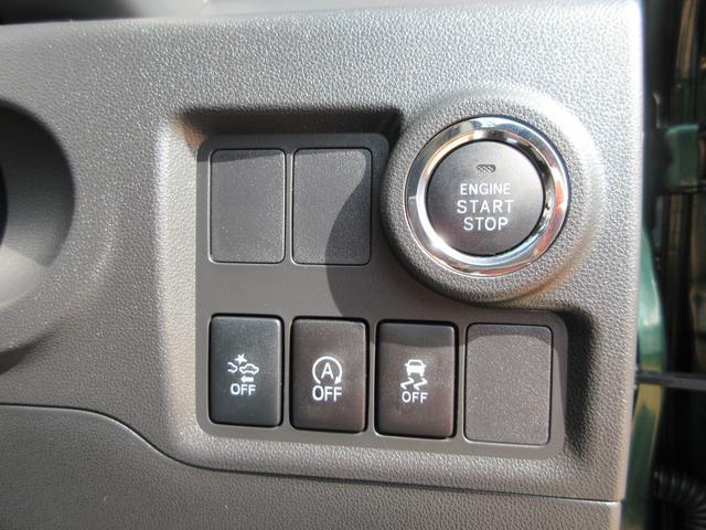 当社では、全車に無料保証をお付けしておりますので安心してお乗りいただけます。