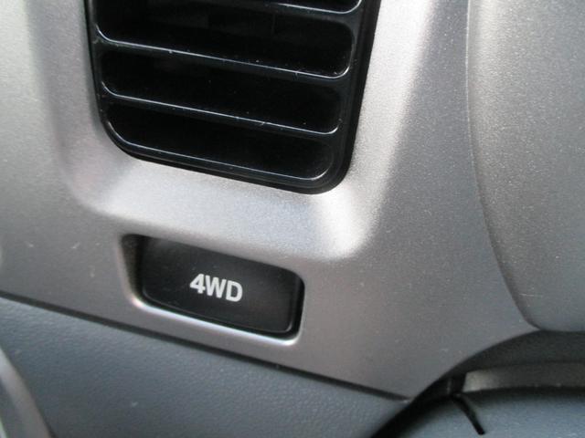 デラックスリミテッド キーレス パートタイム4WD(10枚目)