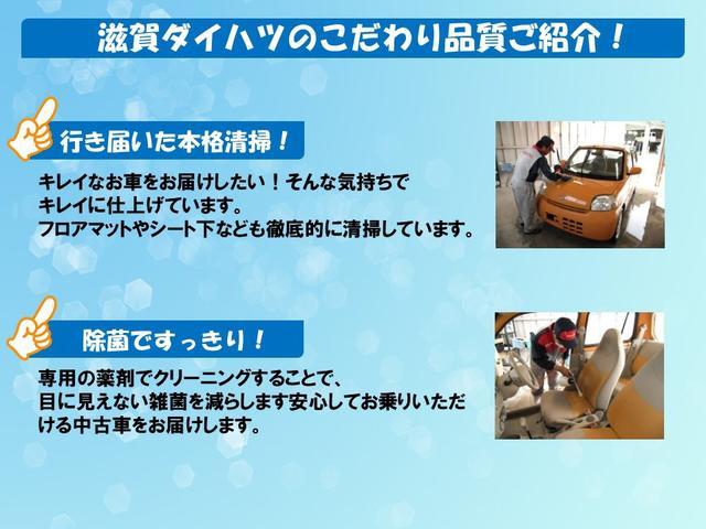 お車をとにかくキレイに仕上げております!シートの下やマットのスキマなど目の届かないところも徹底的に除菌クリーニングを実施しています。