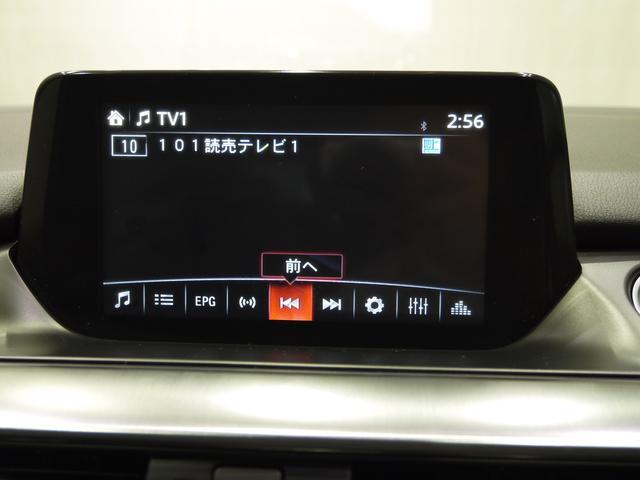XD プロアクティブ セーフティパッケージ付 ディーゼル車(18枚目)