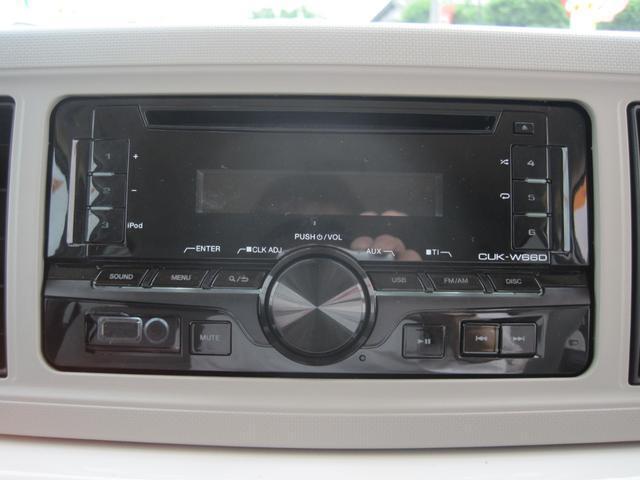 X SAIII LEDヘッドライト キーフリー CDステレオ(8枚目)