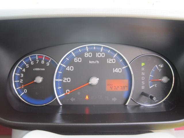 X キーフリー オートエアコン CDステレオ ワンオーナー車(4枚目)