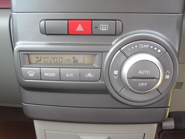 X キーフリー オートエアコン CDステレオ ワンオーナー車(6枚目)