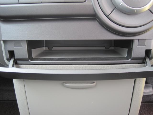 X キーフリー オートエアコン CDステレオ ワンオーナー車(7枚目)