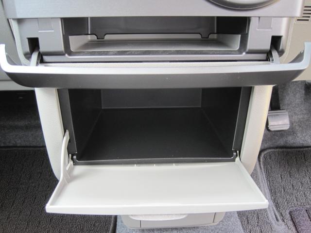 X キーフリー オートエアコン CDステレオ ワンオーナー車(8枚目)