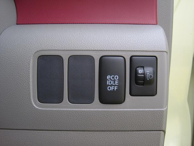 X キーフリー オートエアコン CDステレオ ワンオーナー車(16枚目)