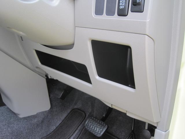 X キーフリー オートエアコン CDステレオ ワンオーナー車(17枚目)