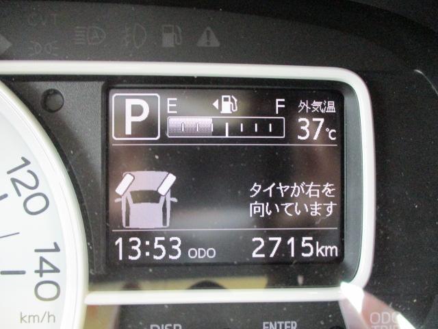 「ダイハツ」「ミラトコット」「軽自動車」「滋賀県」の中古車7
