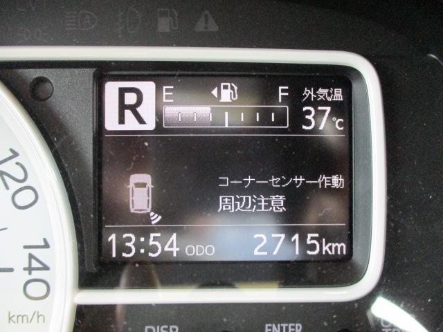 「ダイハツ」「ミラトコット」「軽自動車」「滋賀県」の中古車8