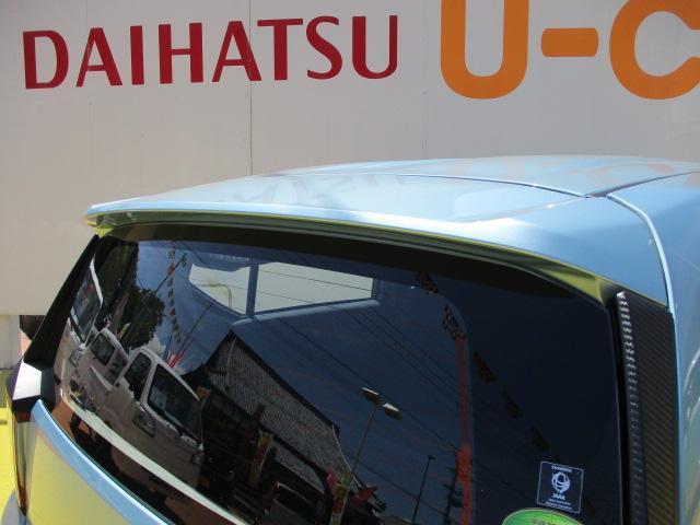 「ダイハツ」「ミライース」「軽自動車」「滋賀県」の中古車40