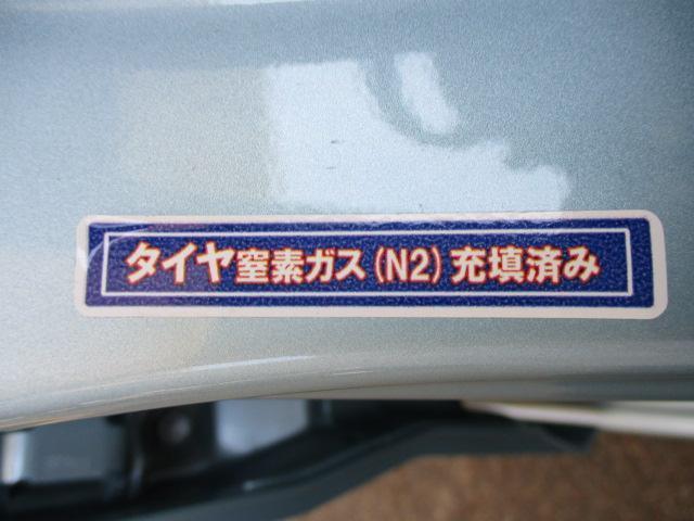 「ダイハツ」「ミライース」「軽自動車」「滋賀県」の中古車50