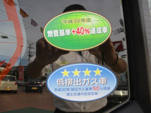 「ダイハツ」「ミライース」「軽自動車」「滋賀県」の中古車43