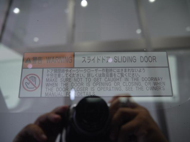 パワースライドドアが付いています。