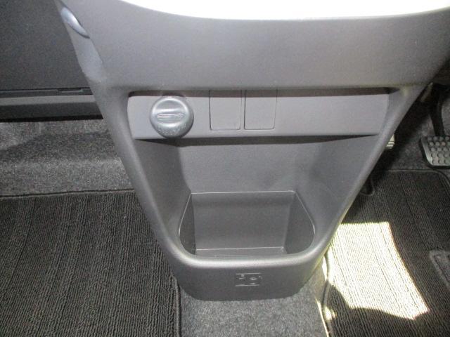 XメイクアップリミテッドSA3 CDステレオ付届出済未使用車(10枚目)