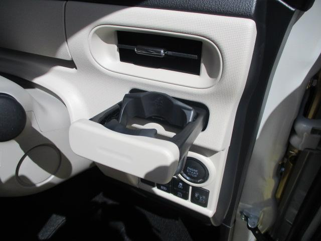 XメイクアップリミテッドSA3 CDステレオ付届出済未使用車(15枚目)