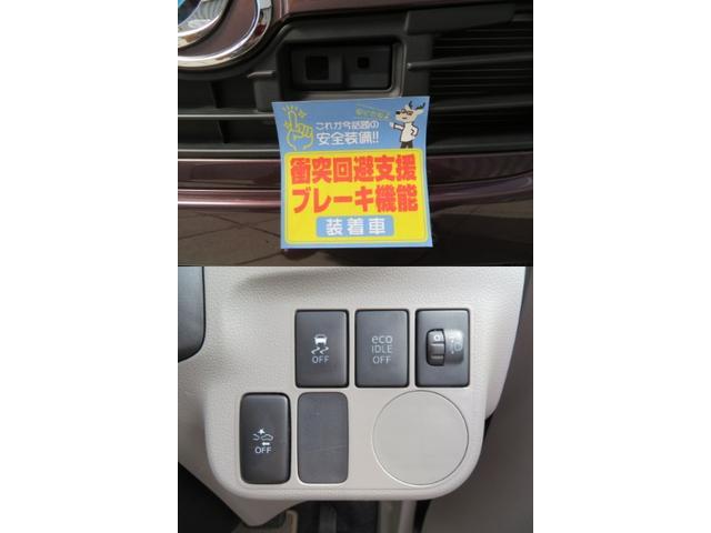 L SA エコアイドル スマアシ キーレス(8枚目)