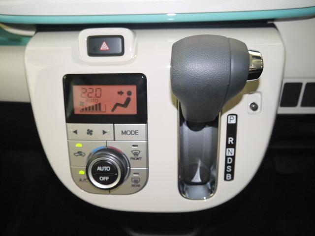 Gメイクアップ SA3 LEDヘッドランプ 両側電動スライド(17枚目)