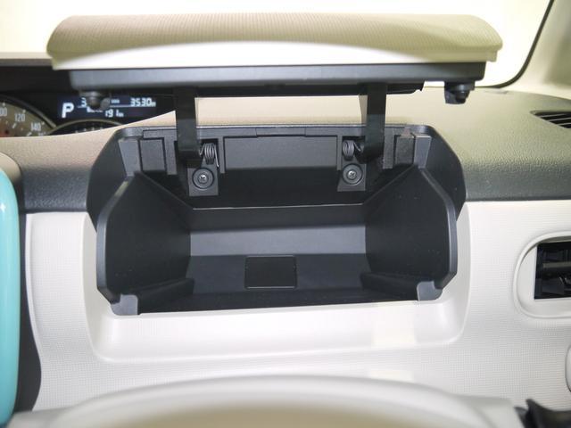 Gメイクアップ SA3 LEDヘッドランプ 両側電動スライド(19枚目)