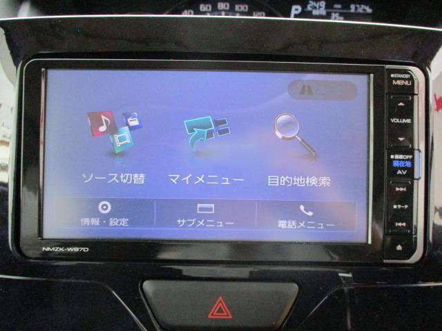 「ダイハツ」「タント」「コンパクトカー」「滋賀県」の中古車10