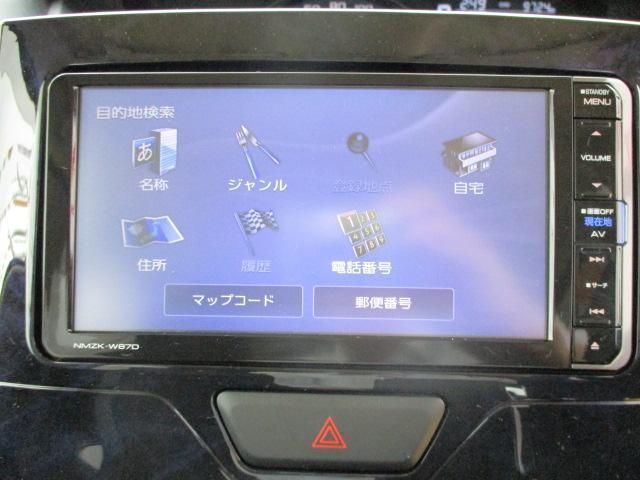 「ダイハツ」「タント」「コンパクトカー」「滋賀県」の中古車12