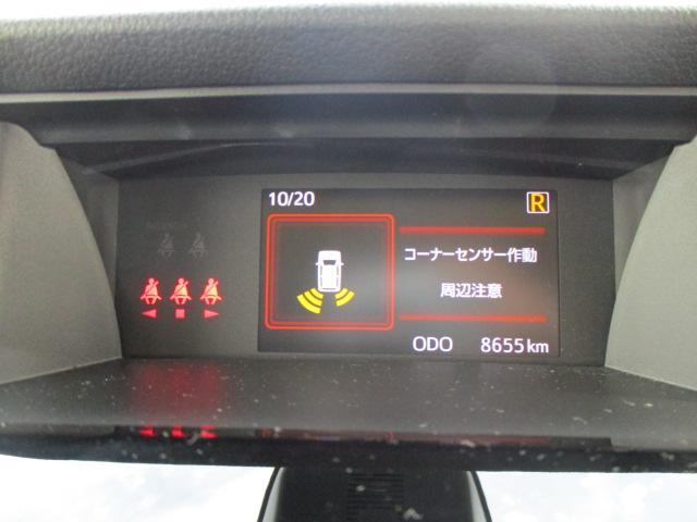 「ダイハツ」「トール」「ミニバン・ワンボックス」「滋賀県」の中古車10