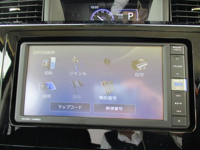 「ダイハツ」「トール」「ミニバン・ワンボックス」「滋賀県」の中古車13