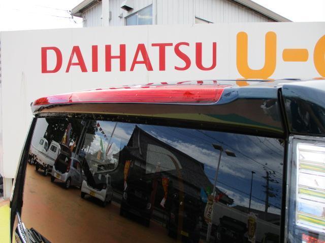 「ダイハツ」「トール」「ミニバン・ワンボックス」「滋賀県」の中古車58