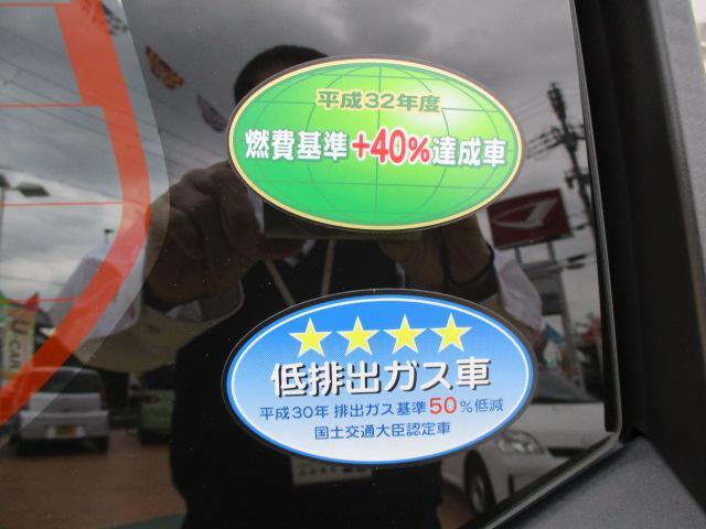 「ダイハツ」「ミライース」「軽自動車」「滋賀県」の中古車41