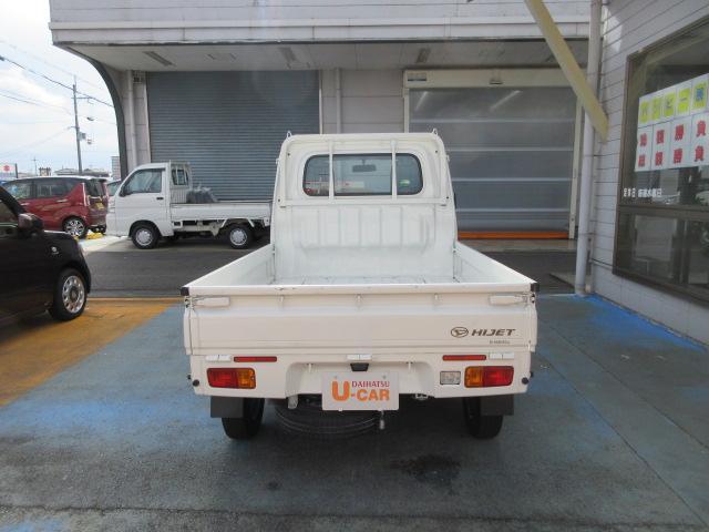 「ダイハツ」「ハイゼットトラック」「トラック」「滋賀県」の中古車11