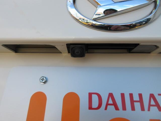 「ダイハツ」「ムーヴ」「コンパクトカー」「滋賀県」の中古車21