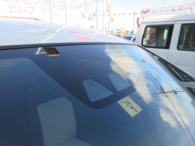 「ダイハツ」「ミライース」「軽自動車」「滋賀県」の中古車27