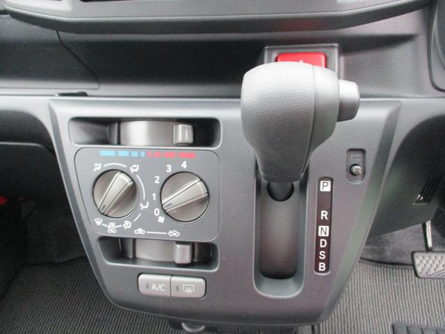 L SA3 衝突回避支援ブレーキ CD/USBステレオ(11枚目)