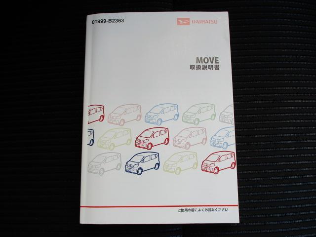 「ダイハツ」「ムーヴ」「コンパクトカー」「滋賀県」の中古車50
