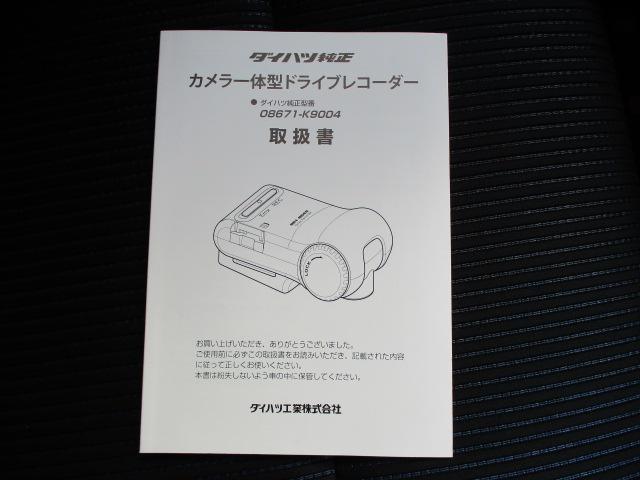 「ダイハツ」「ムーヴ」「コンパクトカー」「滋賀県」の中古車52