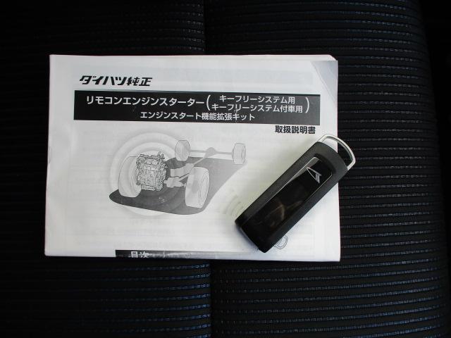 「ダイハツ」「ムーヴ」「コンパクトカー」「滋賀県」の中古車53